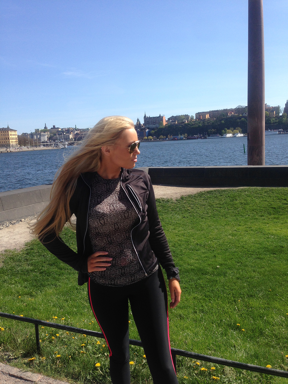 chic stylish work out clothes casall bcbg
